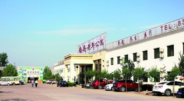北京豐臺區看丹老年公寓1.jpg
