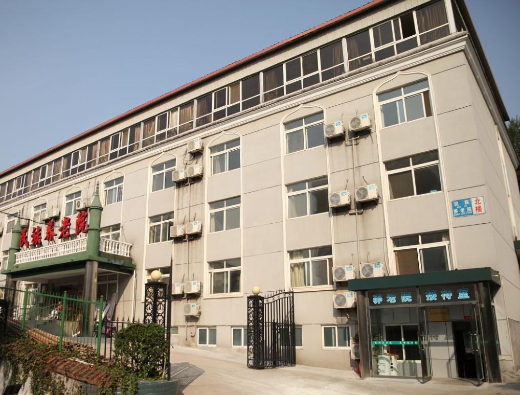 北京市石景山區民族養老院4.jpg