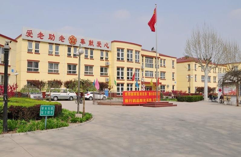 北京市大興區紅星敬老院1.jpg