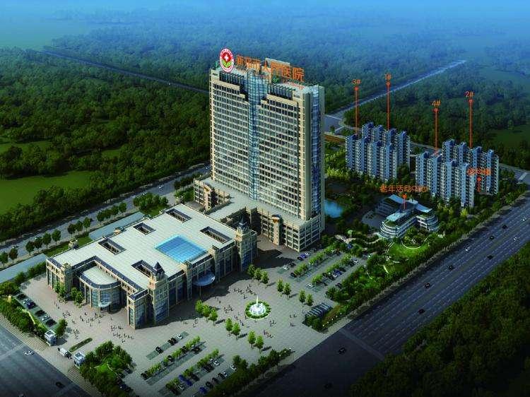 新郑市人民医院医养中心