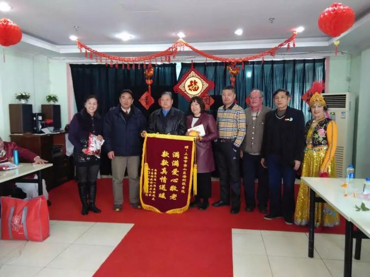 上海市宝山区海剑敬老院