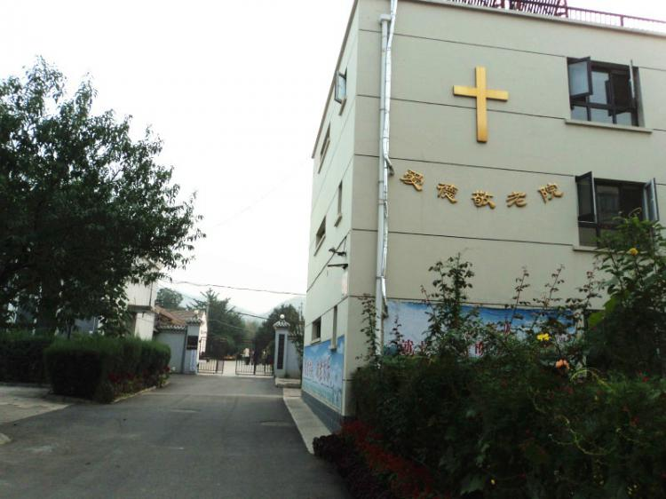 北京市基→督教�鄣戮蠢显�