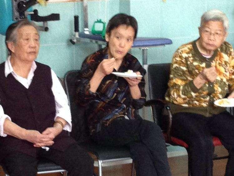 爱馨老年人服务中心