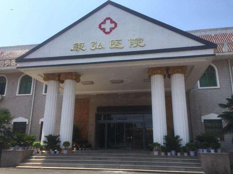 荥阳市康弘养老服务中心