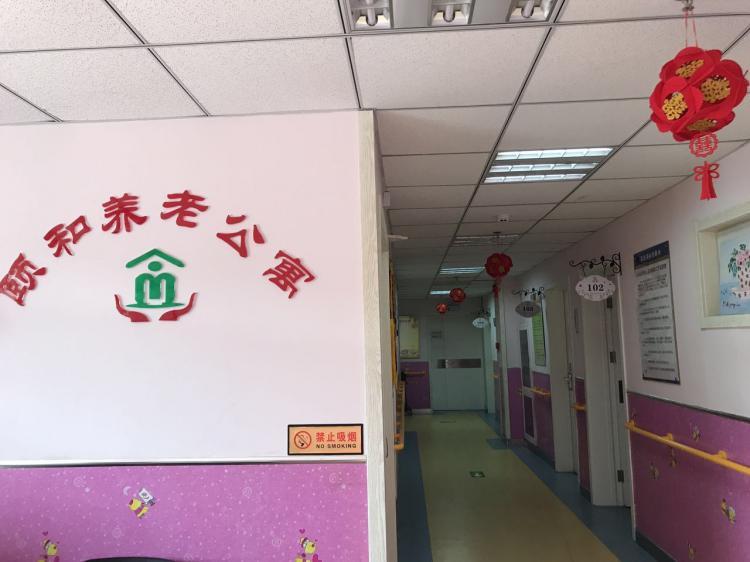 北京市�S�_�^』�U和�B老公寓