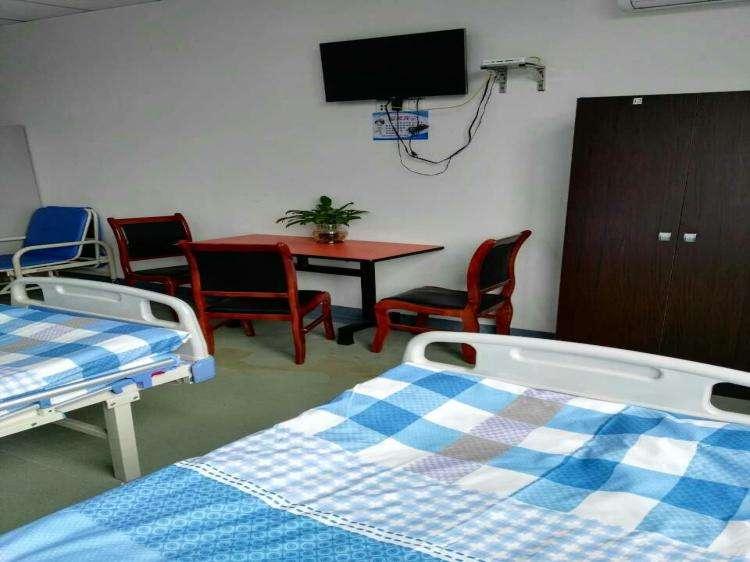 重庆方英医院老年养护中心