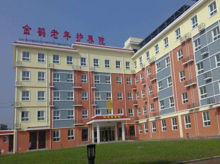 北京市大興區金鶴老年護養院