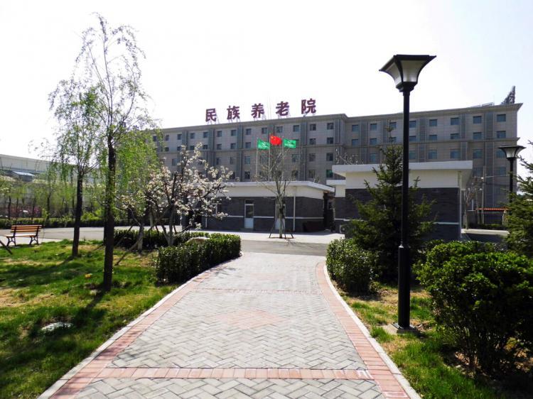 北京就彩�^就一件仙器加十�|�`石市�S�_�^民族�B老院№
