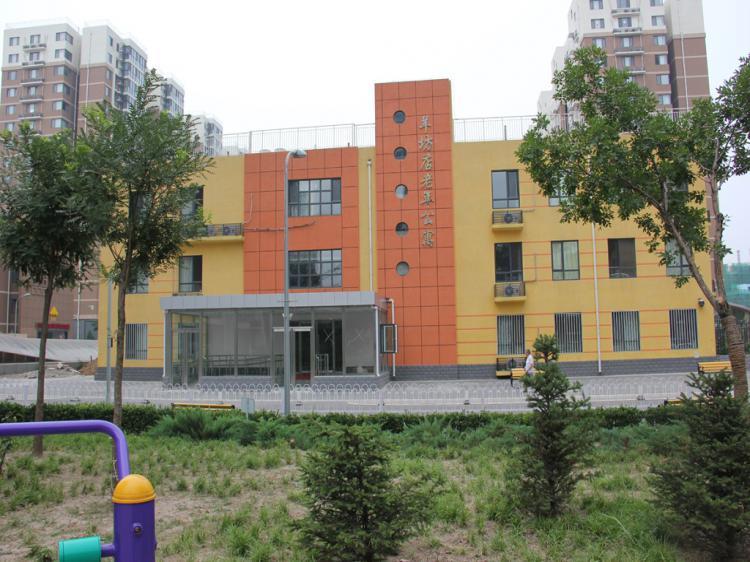 北京市海淀区羊坊店老年公寓