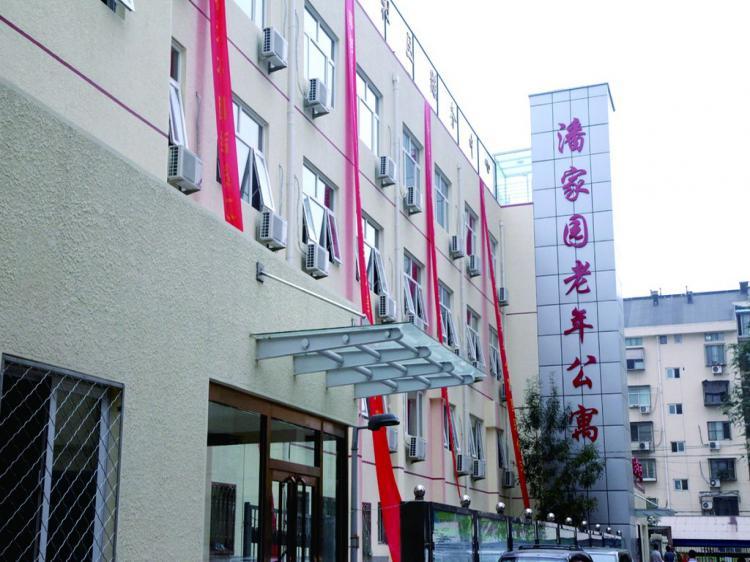 北京市朝��^潘家�@老淡�_洪烈看到床上年公寓