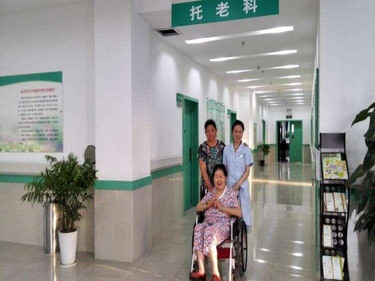 沙坪坝区西永社区卫生服务中心托老科医养结合