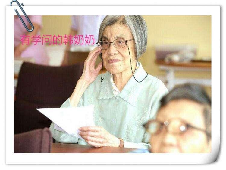 北京市东城区天颐养老院