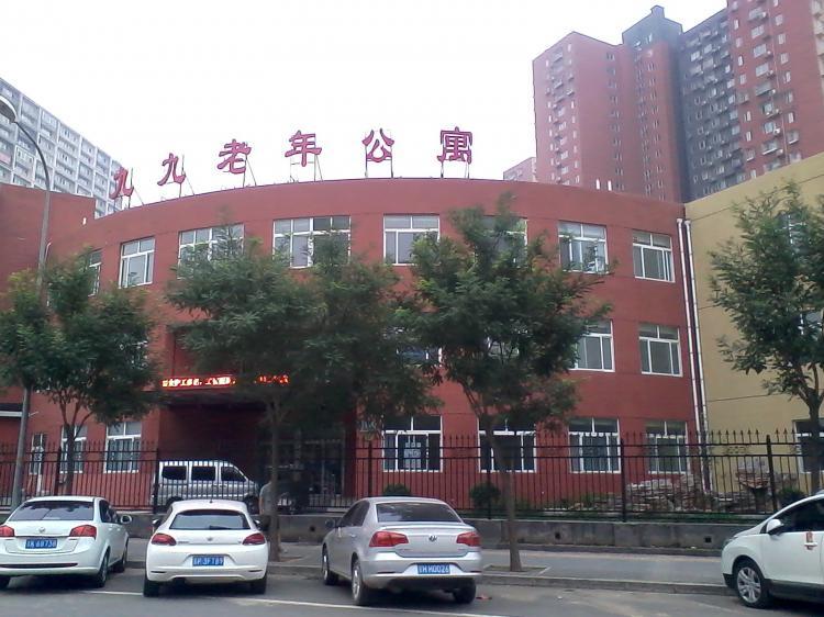 北京市朝��@��^九九老年公寓
