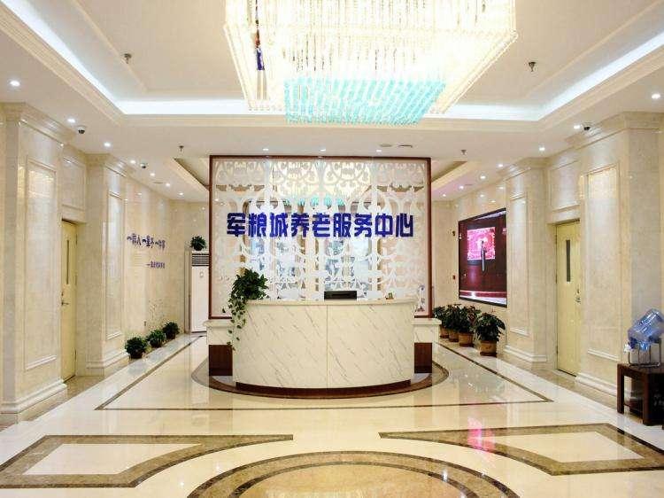 天津市东丽区军粮城养老服务中心