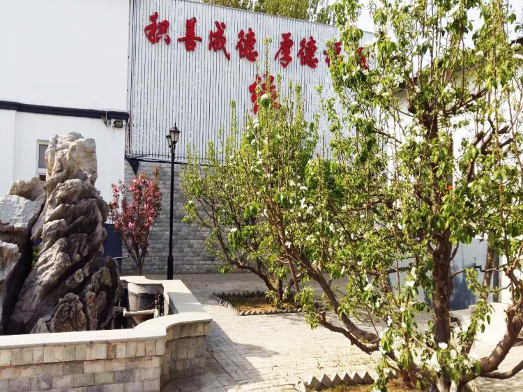 天津市宝坻区植乡居养老服务中心