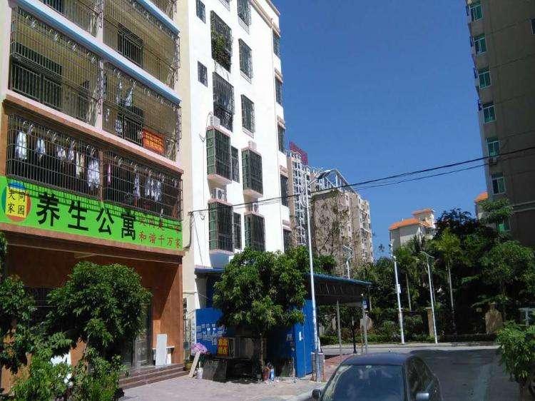 三亚大同家园养生养老公寓
