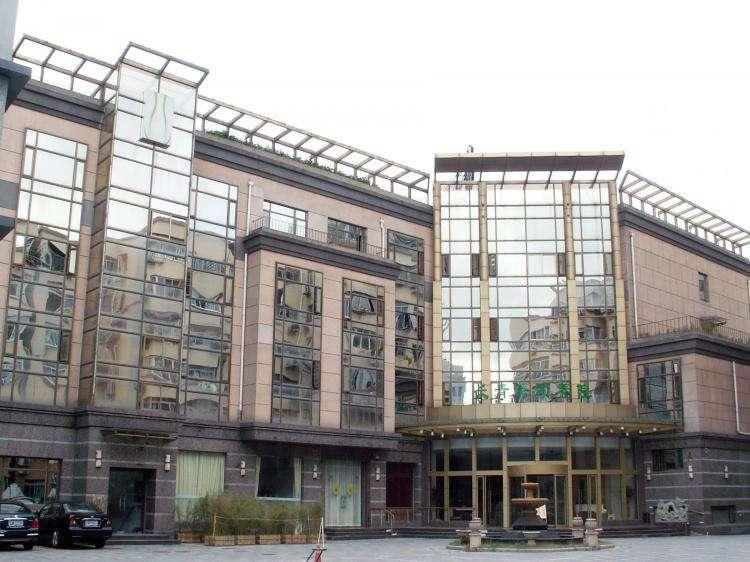 上海长青藤颐养院