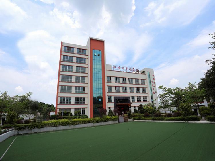 �V州松〓明尚苑�U�B院