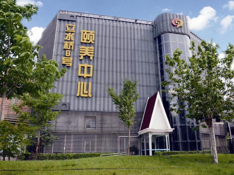 北京ω 市�A方�典立水�蝾U�B中心