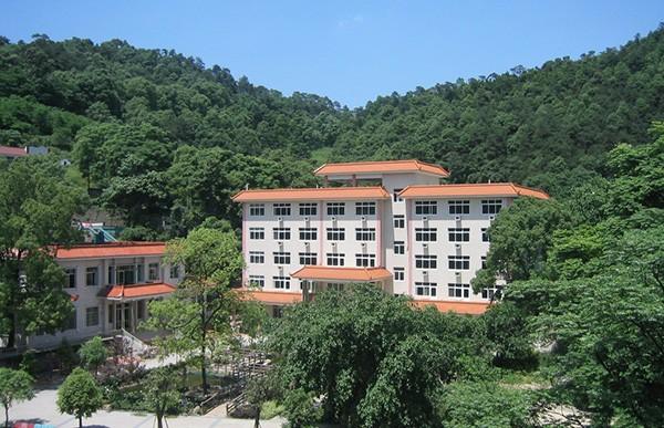 重庆市第三社会福利院