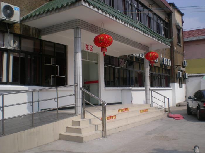 上海白金养老院