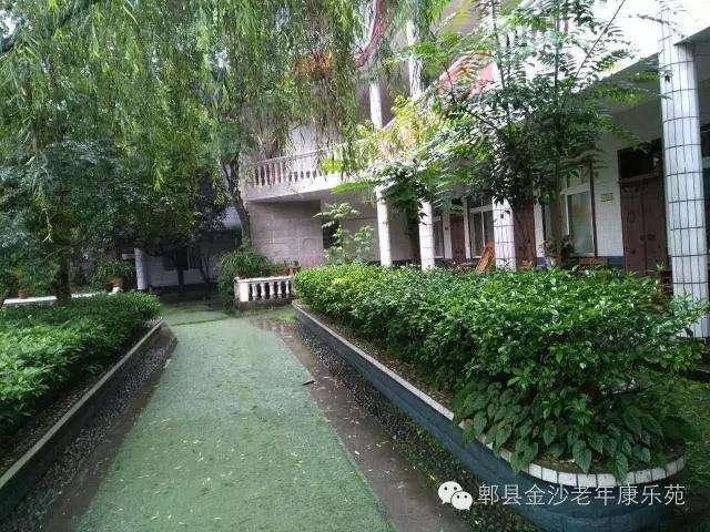 郫县平乐老年康乐苑
