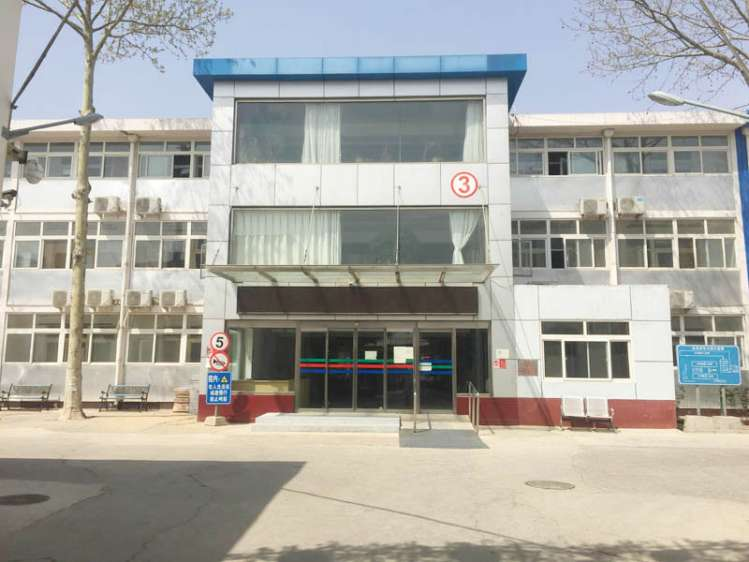北京市海淀区香山养老照料中心