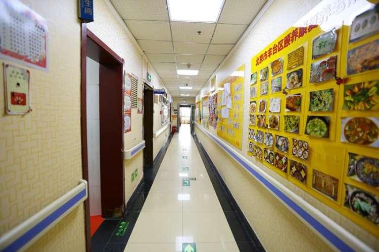 北京市丰台区颐养康复养老照护中心
