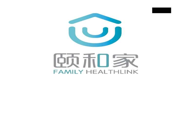 颐和家医养中心