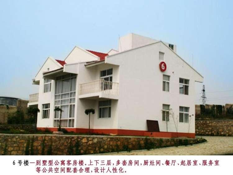 济南市平阴县玫苑老年公寓