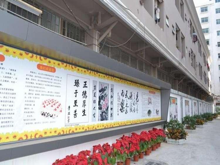南联颐养中心
