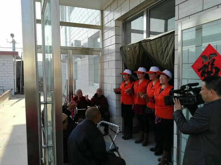 北京市地方笑吟吟平谷�^康德馨�B老院