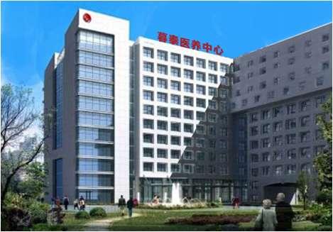 杭州市上城區暮泰頤養中心