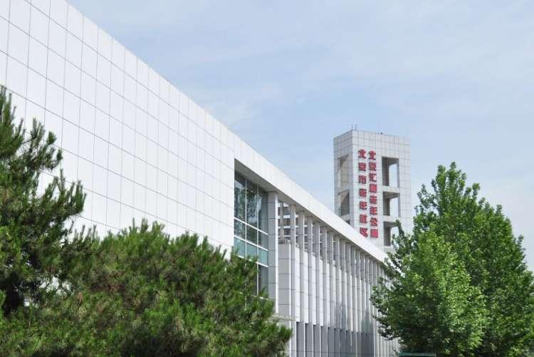 北京市昌平區匯晨老年公寓