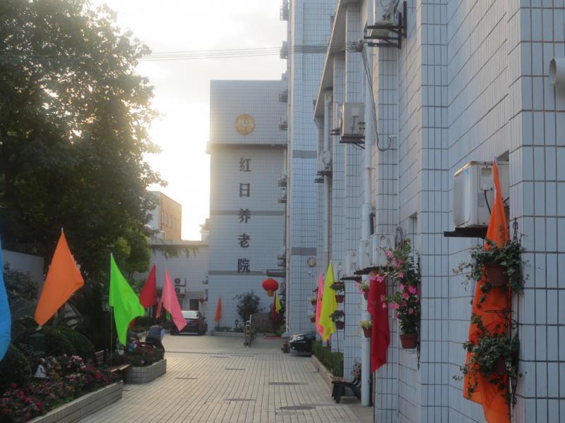 上海市�钇�^�t日�B⊙老院