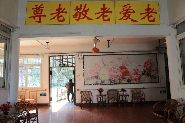 上海杨浦区慈心敬老院