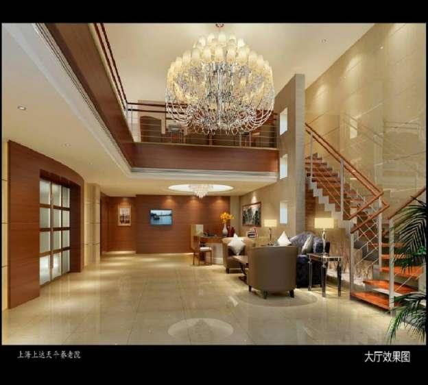 上海上达天平养老院