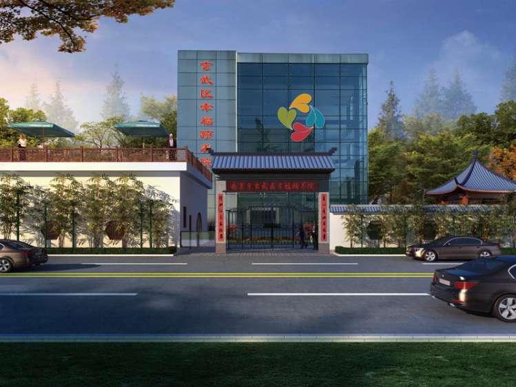 南京市玄武区幸福颐养院