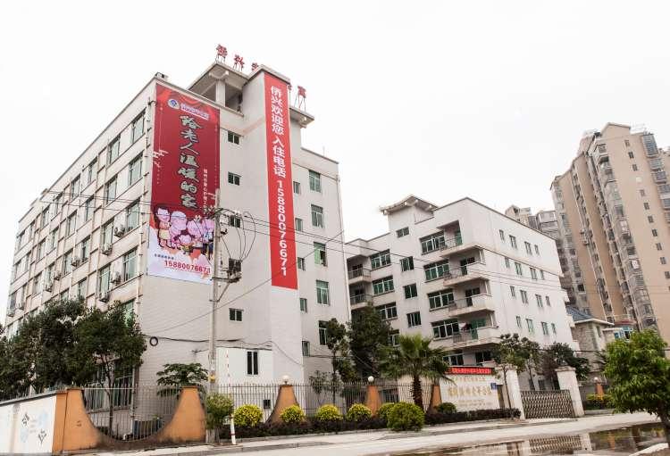 连江县琯头镇侨兴老年公寓