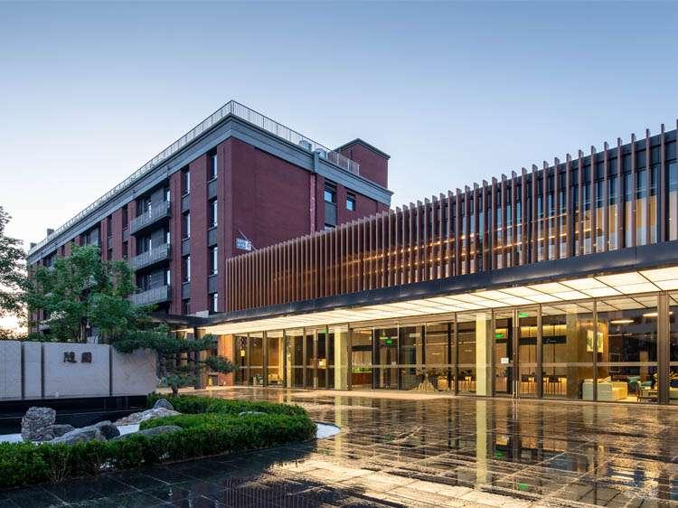 万科北京房山•随园养老中心