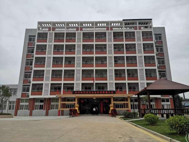 连江县福得养老院