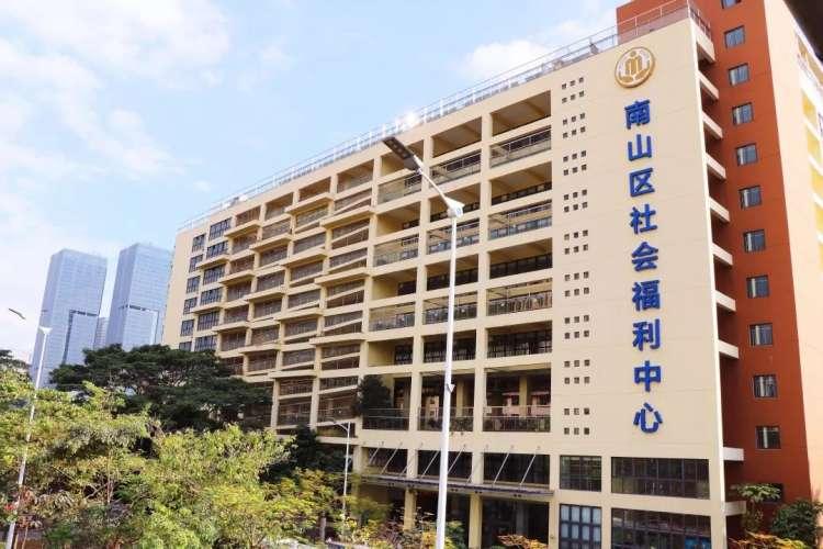 深圳市南山区社会福利中心二期·万科榕悦