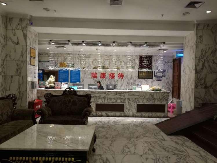 重庆瑞康养老服务中心