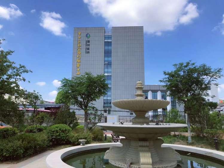 济南市市中区社会福利服务中心
