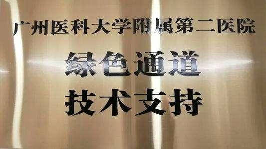 广州泰宁养老院