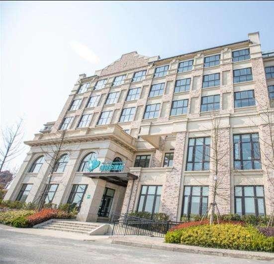 上海德颐护理院