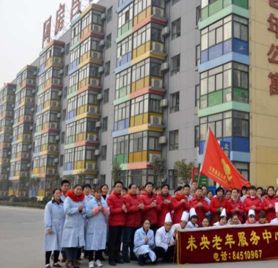 陕西省西安市未央区老年福利服务中心