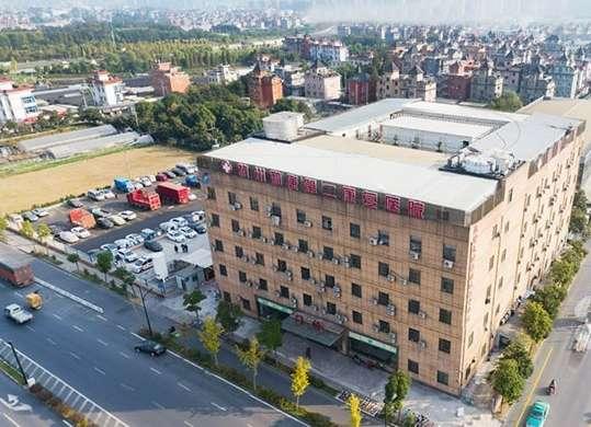 杭州和康第二康復中心