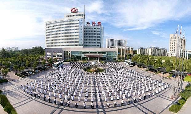 濰坊濰城經濟開發區醫院附屬養老中心