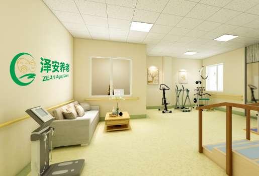 成都青龍街道澤安社區養老院